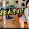 カリビアムコ.com画像で浅野唯と仲間智美が尻を突き出し生はめ大量中出し